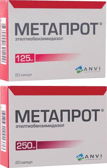 Метапрот: инструкция к препарату, отзывы