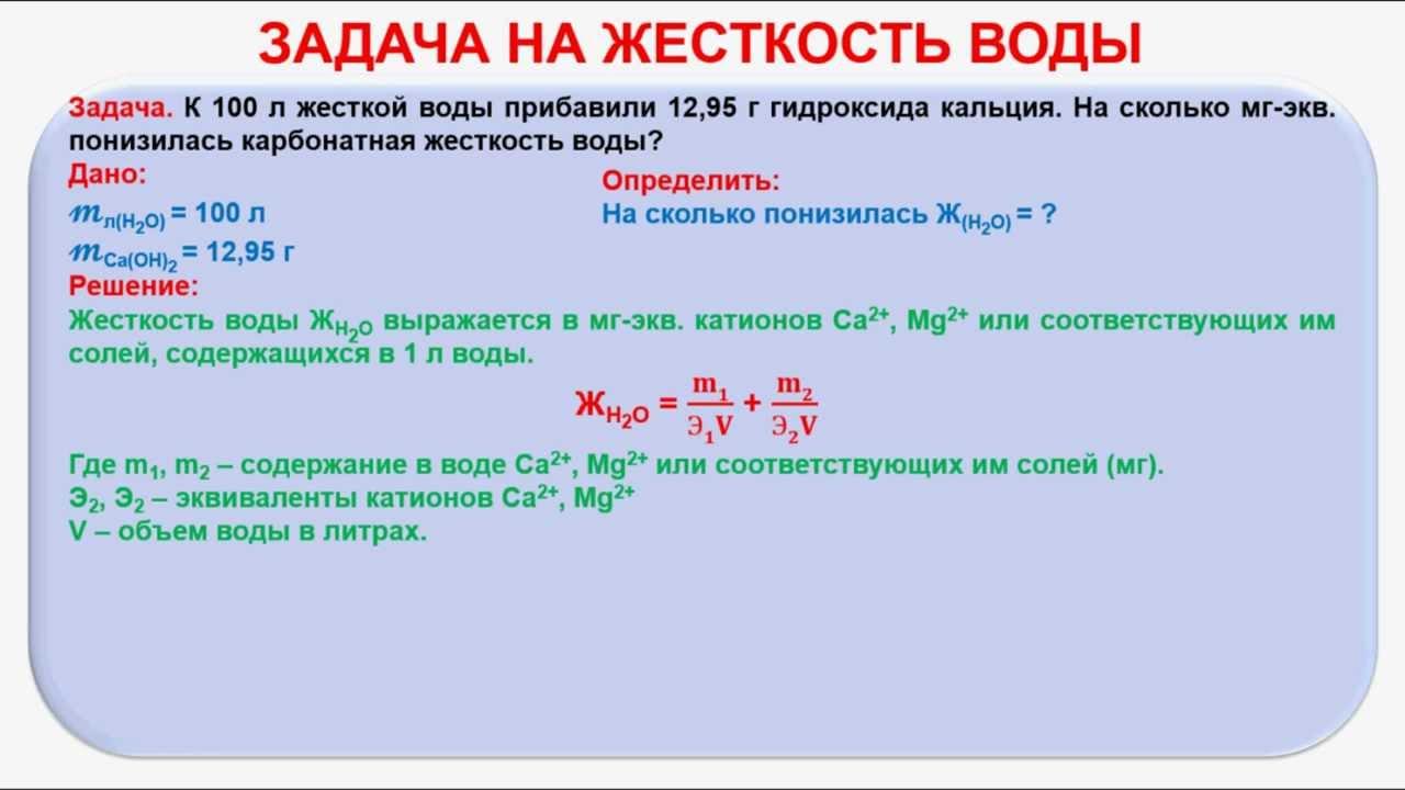 Оксид магния, что это. магний оксид: свойства, получение, применение