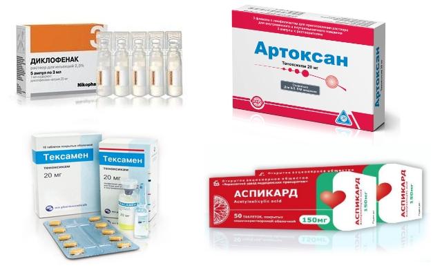 Характеристика препарата окситен и его применение