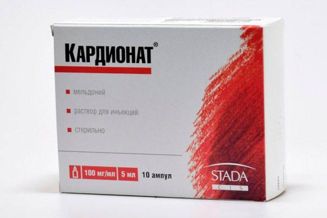 Таблетки подъязычные элтацин: инструкция, отзывы и цены