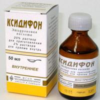Отзывы о препарате ксидифон