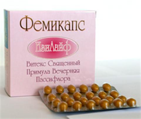 Лекарство «фемикапс»: отзывы, инструкция по применению