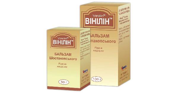 """Инструкция по применению бальзама шостаковского """"винилин"""""""