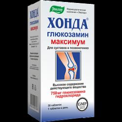 Глюкозамин максимум: показания, правила применения, эффективность