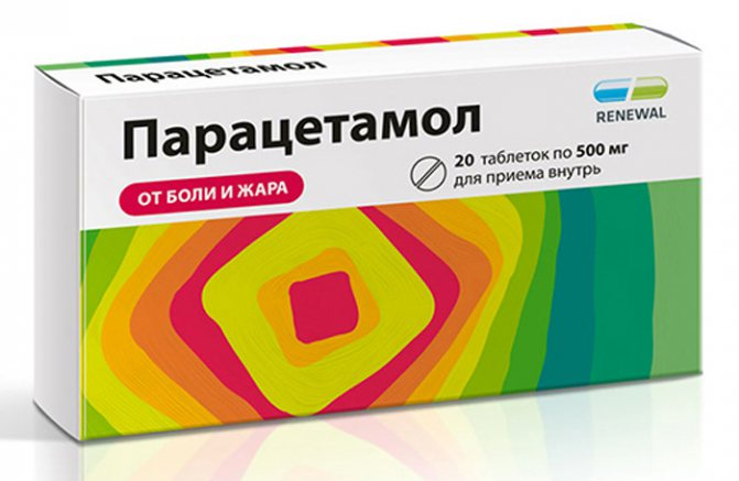 Аналог таблеток арлет