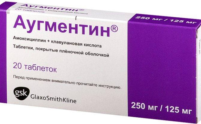 Бисептол при лечении кашля у детей