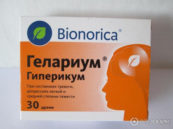 """Лучшее средство от депрессии - препарат """"гелариум"""". отзывы специалистов"""