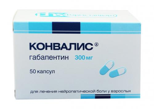 Инструкция по применению препарата габапентин и отзывы о нем