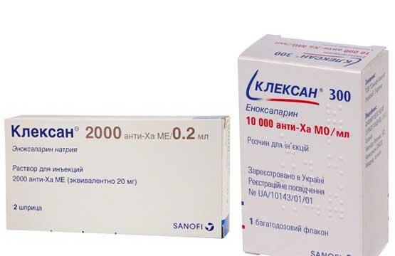 Клексан: инструкция по применению, аналоги и отзывы, цены в аптеках россии