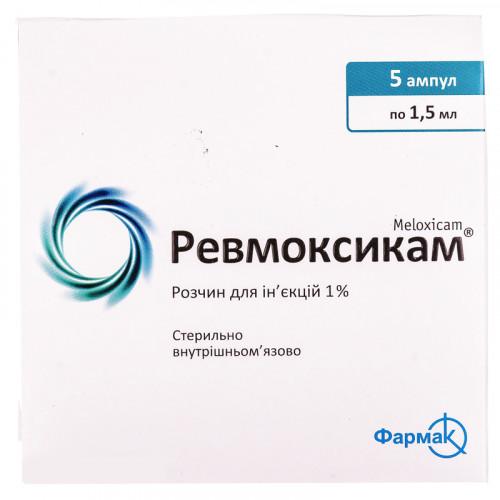 Обзор препарата ревмоксикам и инструкция по его применению в разных формах выпуска
