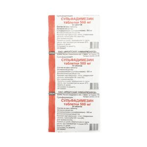 Сульфадиметоксин уколы. сульфадиметоксин – инструкция по применению детям и взрослым