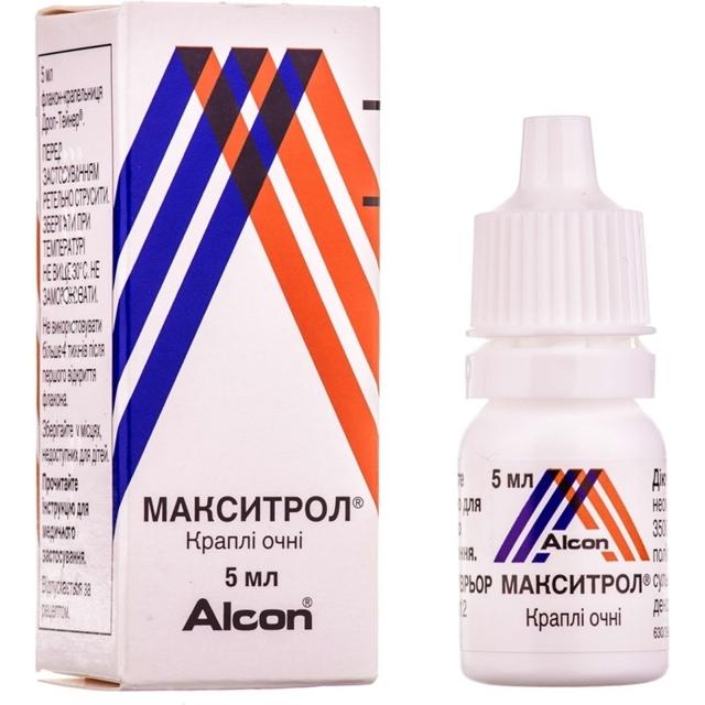 Мексидол. инструкция по применению таблеток, цена, отзывы, аналоги