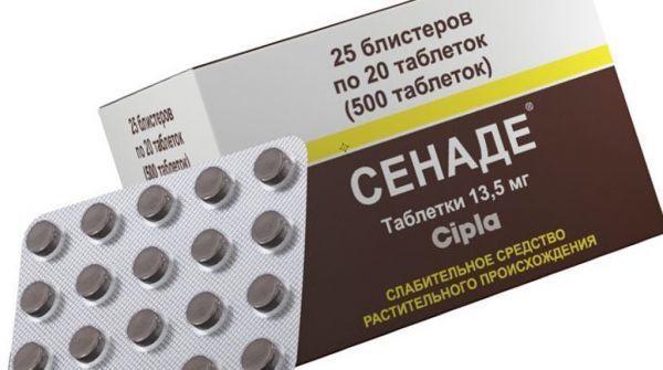 Препараты cенны (сенаде)