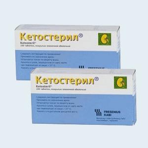 Препарат: кетостерил в аптеках москвы