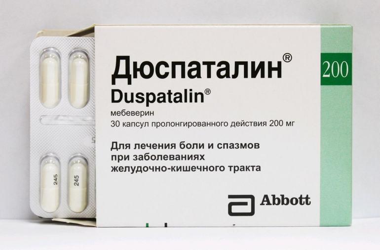 Дюспаталин: инструкция по применению и для чего он нужен, цена, отзывы, аналоги