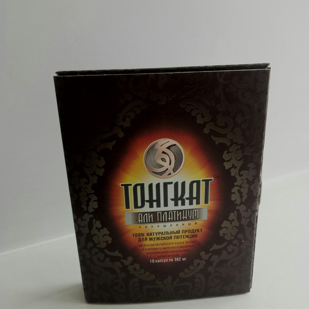 Тонгкат али платинум: инструкция по применению и его разновидности