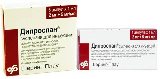 Инструкция по применению, цена и аналоги препарата целестон