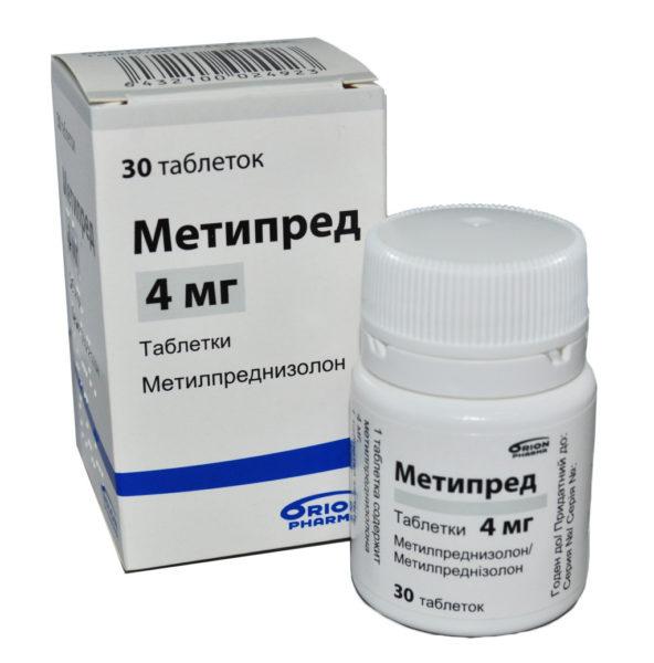 Метипред – лиофилизат, суспензия