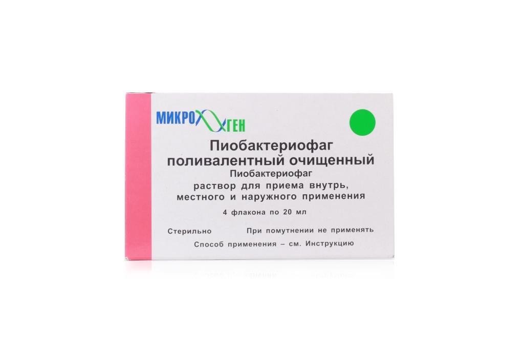 Бактериофаги при хроническом простатите прибор для лечения хронического простатита