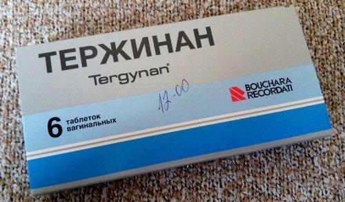 Полижинакс (polygynax) свечи. показания к применению, инструкция, аналоги, цена
