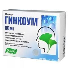 Гинкоум (ginkgoum). отзывы пациентов принимавших препарат, инструкция, аналоги, цена