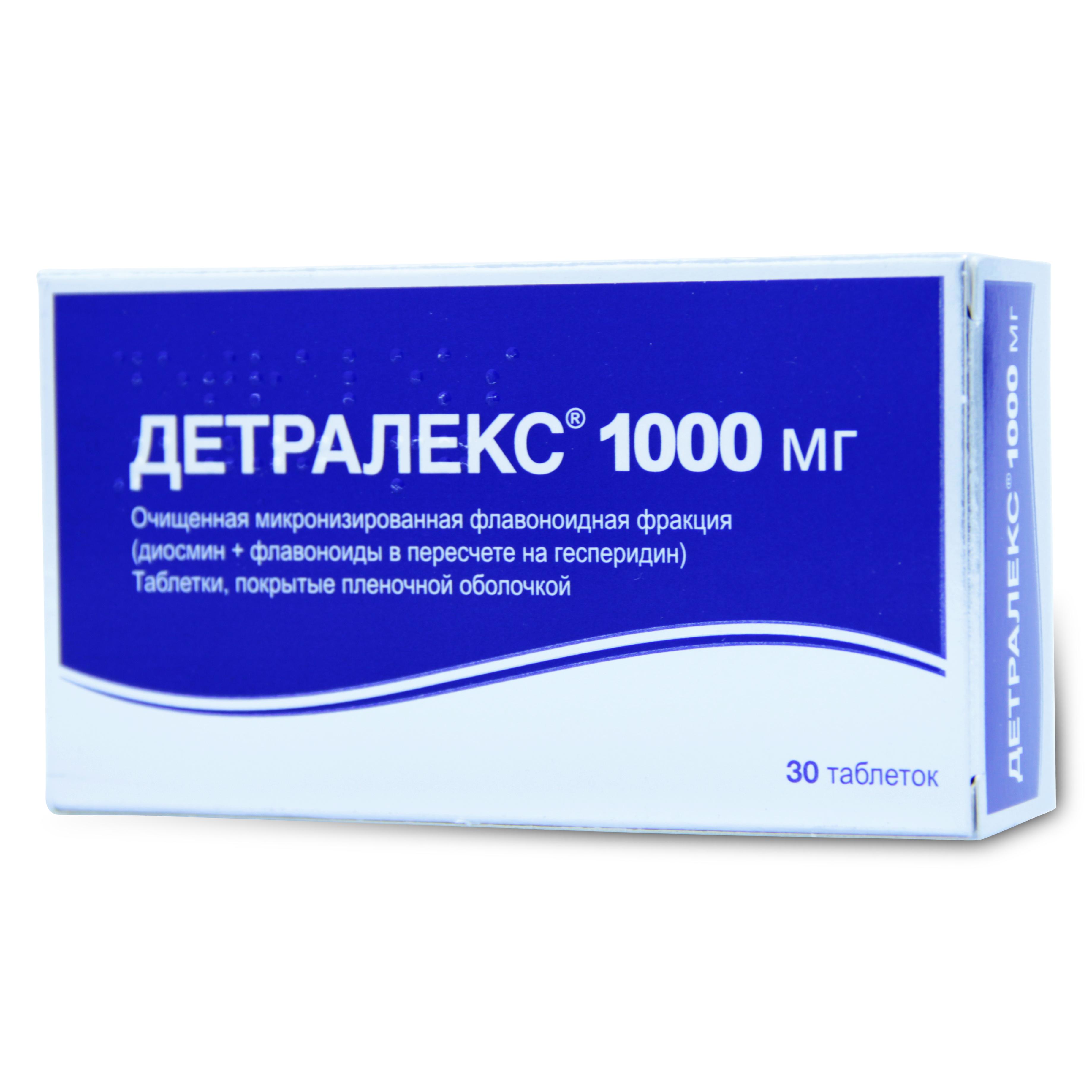 Аналоги таблеток детралекс