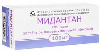Мидантан - инструкция, отзывы, применение