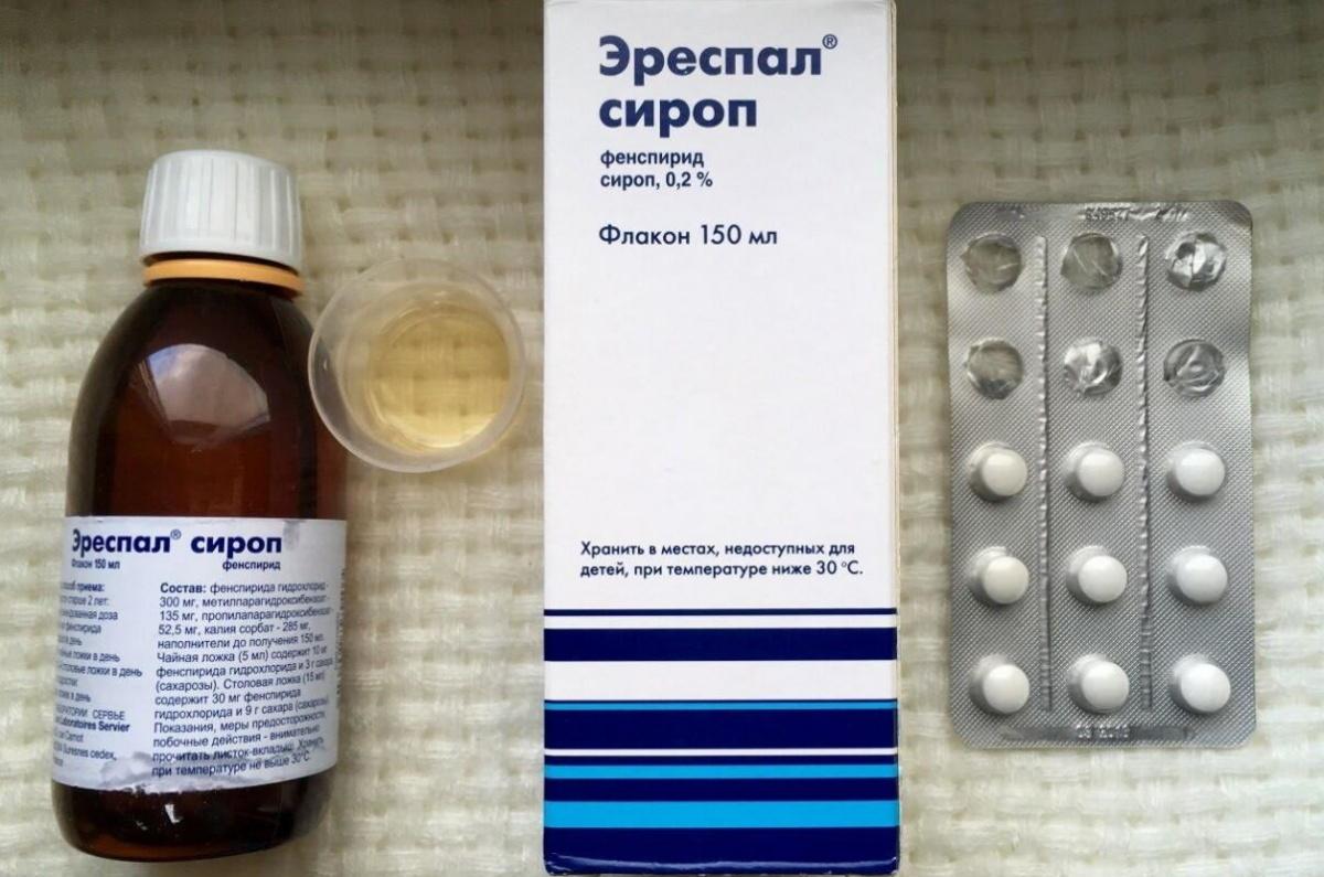 """""""эладон"""": инструкция по применению, описание препарата и отзывы"""