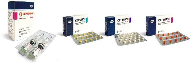 Сермион таблетки: инструкция по применению