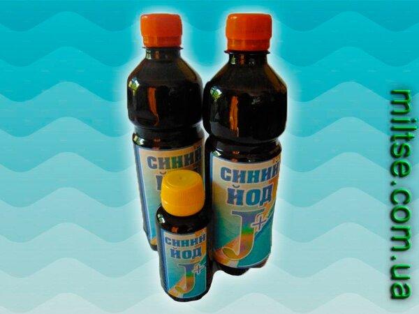 Целебные свойства синего йода. синий йод – применение для лечения и рецепт приготовления.