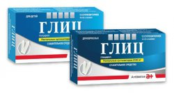 Препарат: резолор в аптеках москвы