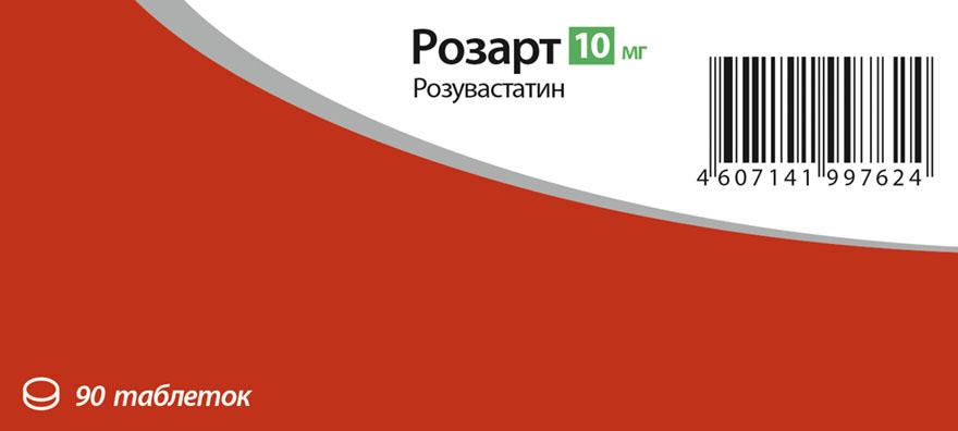 """""""розувастатин"""": инструкция по применению, показания и побочные эффекты"""