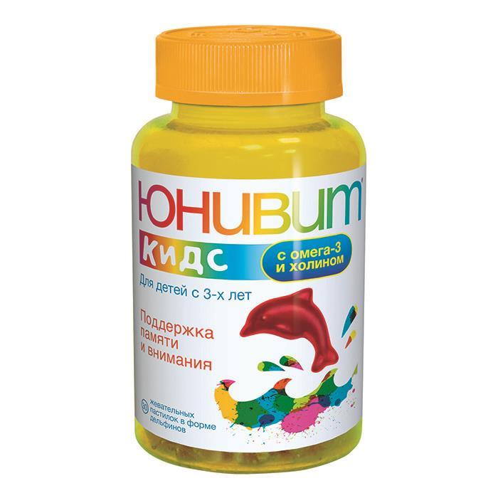 Холин – что это такое и в каких продуктах содержится, инструкция по применению в таблетках, показания и цены