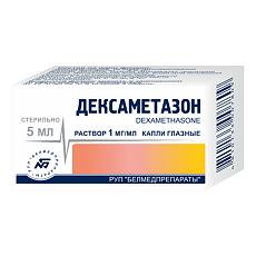 Дексаметазон уколы — инструкция по применению, для чего назначают глазные капли и таблетки, цена