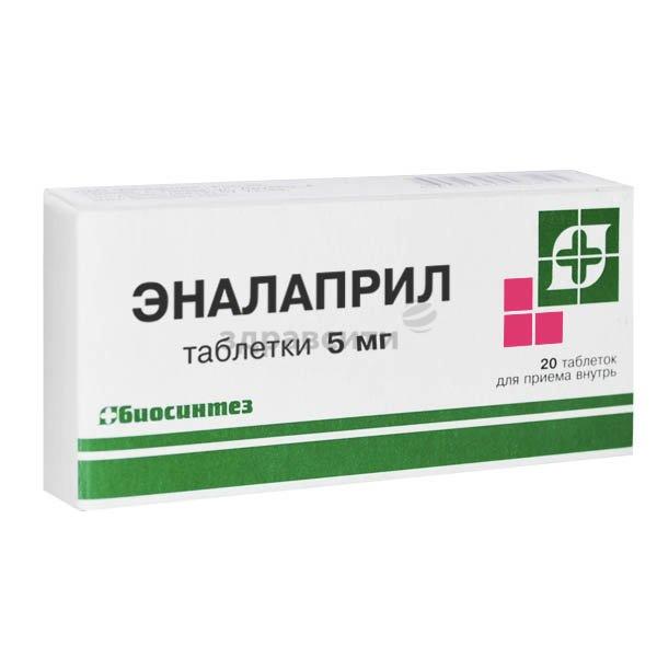 Рениприл – инструкция по применению, цена, отзывы, аналоги таблеток