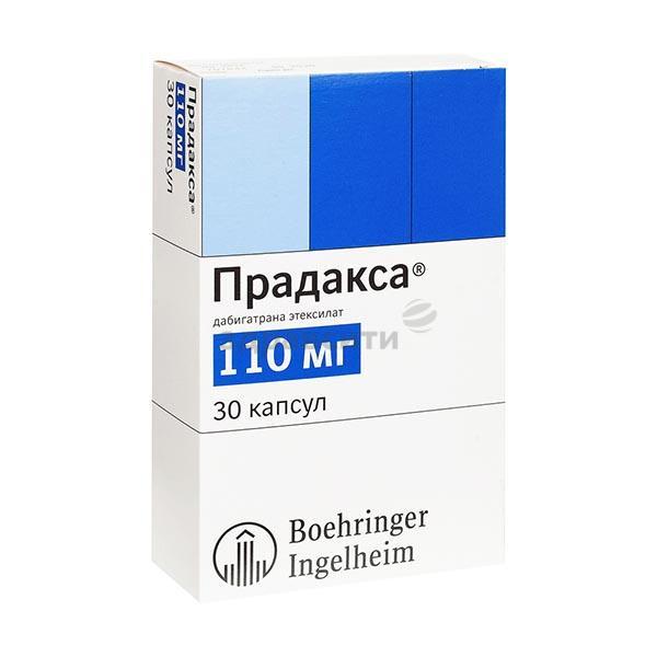 Прадакса: таблетки 75 мг, 110 мг и 150 мг