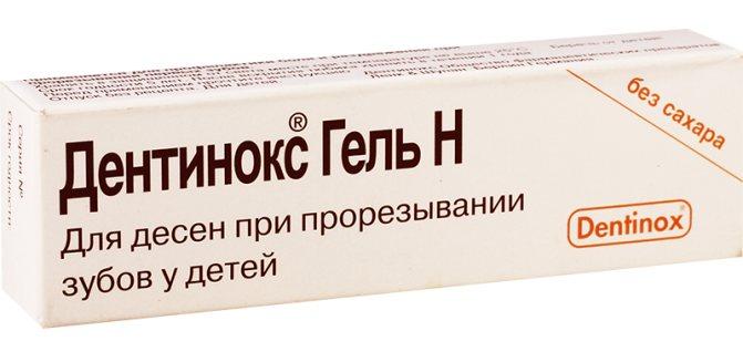 Инструкция по применению дентинокс геля