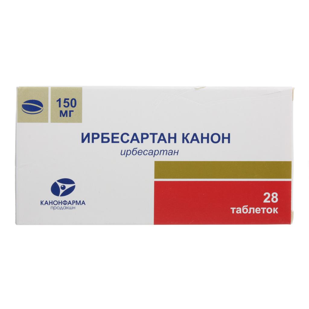 Препарат: ирбесартан в аптеках москвы
