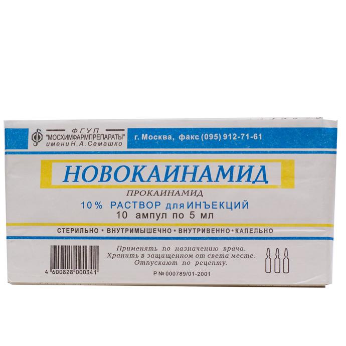 Инструкция по применению уколов платифиллин
