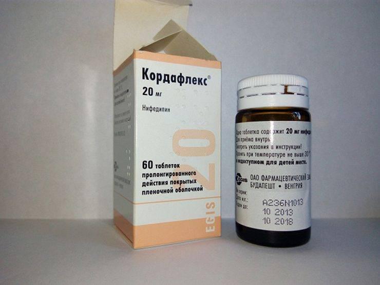Лаципил – описание препарата, инструкция по применению, отзывы