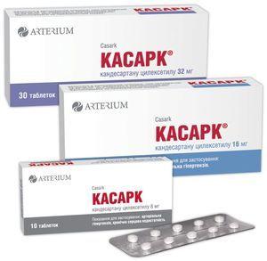 Инструкция по применению препарата гипосарт — при каком давлении и как правильно принимать?