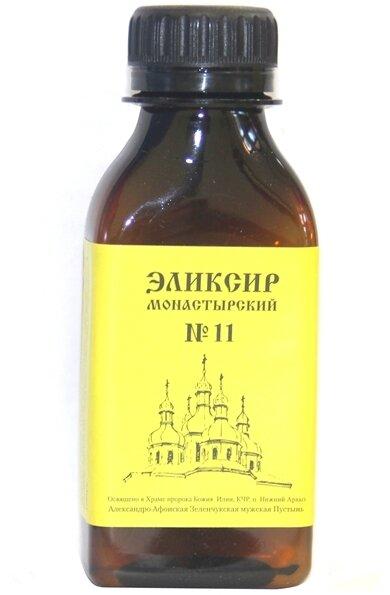 Лекарство от кашля с грудным эликсиром и таблетками от кашля