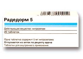 Фармакологические свойства и применение препарата радедорм