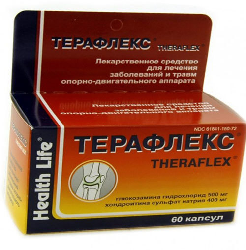 Капсулы хондроитин: инструкция по применению, хондроитина сульфат натрия 250 мг