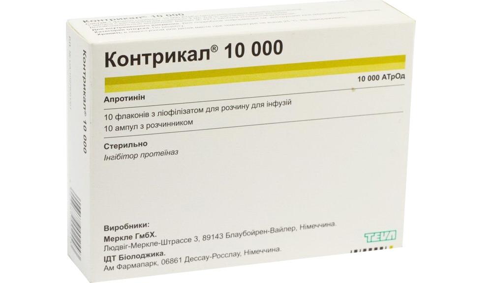 Апротекс - своевременная профилактика панкреатита