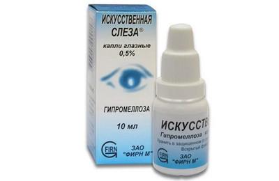 Капли для глаз «искусственная слеза»