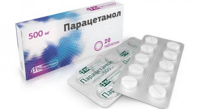 Римантадин — инструкция по применению таблетки, отзывы, аналоги