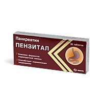 Панкреатин: инструкция по применению, аналоги и отзывы, цены в аптеках россии