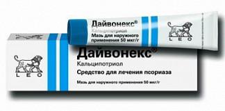 Мазь псориатен: инструкция по применению, цена, отзывы, фото