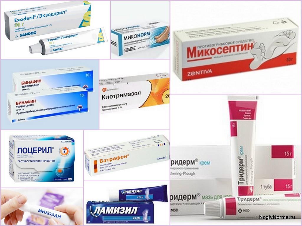 Мазь микосептин - инструкция, отзывы, применение